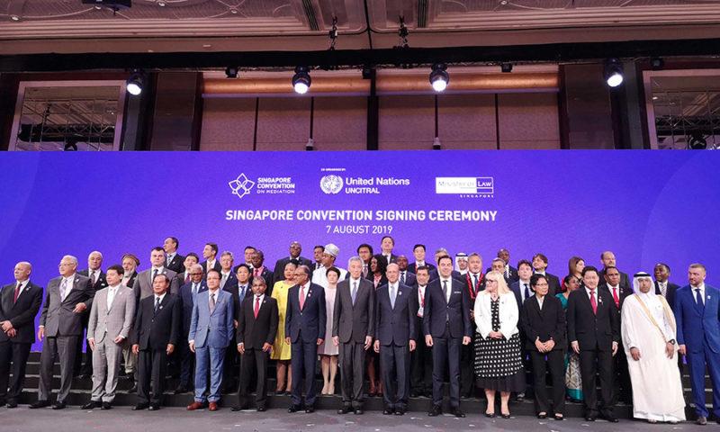 Σύμβαση της Σιγκαπούρης για την Διαμεσολάβηση - Ευγενία Σαρίδου